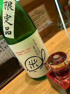 「亀の尾」仕込みの日本酒.jpg