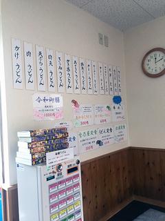 メニューと食券器.jpg
