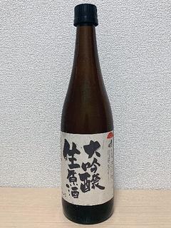 大吟醸生原酒.jpg