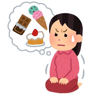 我慢-お菓子.jpg